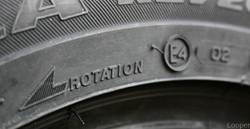 pneumatici senza senso di rotazione